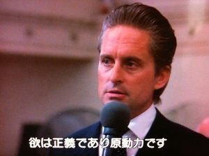 3236 - (株)プロパスト カるさんも居たのですか(笑)  ひっそり持ってました、株好きさんも居られてビックリでした(笑)