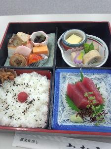 ヨイヨイ(^^)/ 今日は子供とジブリいってきた あちかったー 昼ご飯なかなかうまかったなー