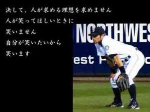 2014年 プロ野球「セ・リ-グ」中心の出来事 セ・リ-グの順位 1位 巨人・・・独走か??? 2位 広島・・・ペナントレ-スの鍵を握る??? 3位