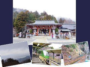 しるし こんばんは。  大山阿夫利神社。 駐車場からケーブル駅までの「こま参道」の階段がキツくて心が折れそう