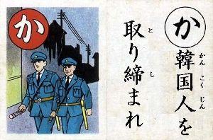 外国特派員協会、 「特定秘密保護法案は悪法、 撤回など」 を表明 朝鮮学校が   『都民の民意を無視して金を出せ』と    東京都を激しく恫喝。     都庁で課長級