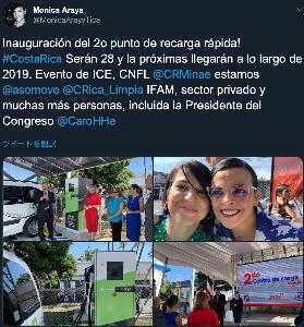 TSLA - テスラ によるスペイン語からの翻訳 急速充電の2点目の就任です! #CostaRica彼らは28になり、次は