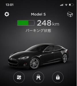 TSLA - テスラ テスラ  モデルSの場合272km走行可能なバッテリーが走らなくても6日後には248kmに。