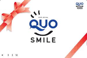 7215 - (株)ファルテック 【 株主優待 到着 】 (100株) 1.000円クオカード    ※SMILE図柄は、昨年と一緒