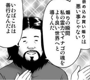 1730 - 麻生フオームクリート(株) あーめん