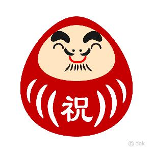 4597 - ソレイジア・ファーマ(株) .