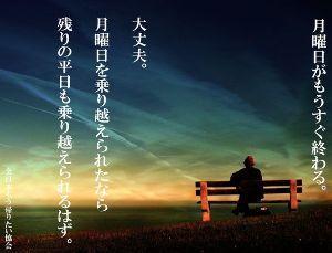 6954 - ファナック(株) .
