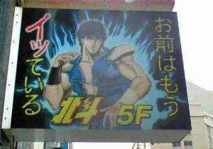6954 - ファナック(株) 株価みてると段々と欲求不満になってきてね。(^^;) fuzokuだいたい週末にイクけど今日行ってく