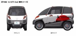4080 - (株)田中化学研究所 田中化研が必要とされる時代に。  日本経済新聞  ヤマダ電機が電気自動車 20年までに、100万円以