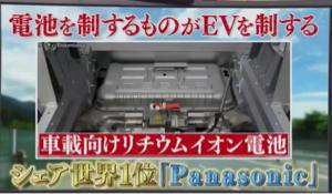 4080 - (株)田中化学研究所 先駆けている住友化学と田中化学研究所は中国からの引き合いで勝つと思う。  EVを制するのはここだ!