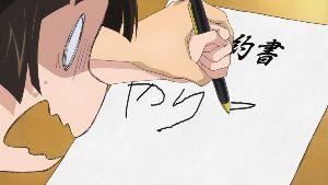 ぴょんの落書き帳 ヌッハー♪ 小鳩サン、カワユス( *´艸`)  ってゆーか たぶんみんな無駄に元気なはず