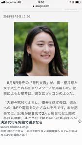 9404 - 日本テレビホールディングス(株) あーあ、  安倍テレビに出戻りか。