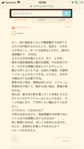 9404 - 日本テレビホールディングス(株) 。