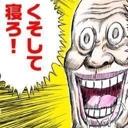 小渕経産大臣はもう限界か?? ★日本の「見事な併合」が逆に仇になる             日本は朝鮮併合時に桁外れに朝鮮を豊かに