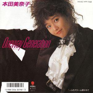☆独り遊び♪ 歌の上手い歌い手んで、38才の若さで亡くなられ たのは何とも惜しいです 本田美奈子さんの62年の曲で