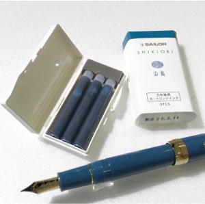 7992 - セーラー万年筆(株) カートリッジはピルケースになるから使い終わっても捨てたら駄目よー