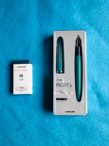 7992 - セーラー万年筆(株) 昨日買いました
