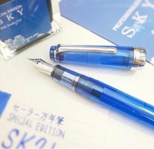 7992 - セーラー万年筆(株) 600本限定 プロフェッショナルギア出ました