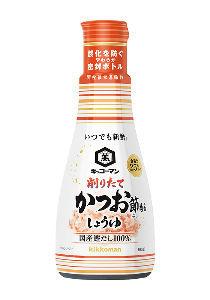 札幌在住40代主婦PART2 昼休みだよ・・  長芋ごはんも美味しいよね。  最近の卵かけごはんは、白身とごはんぐるぐる先に混ぜて