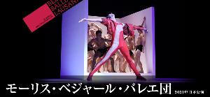 3382 - (株)セブン&アイ・ホールディングス 昨日10月15日(金)の公演 席は、ほぼ満席99.99% はっきり言って、良かった もう最高~! 演