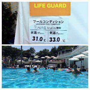ドラちゃんを叩く板 プール入っても水温と気温に差がないから  全然涼しくないかと。