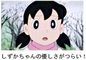1981 - (株)協和日成 (´・ω・`)これからどうなるwwwwww  http://news.yah