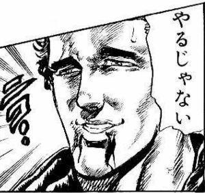 3905 - データセクション(株) やるじゃない(ニコッ)