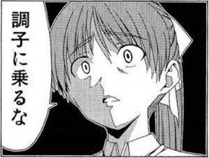 6736 - サン電子(株) 派手に暴落するのが楽しみです、ドル円も円高です
