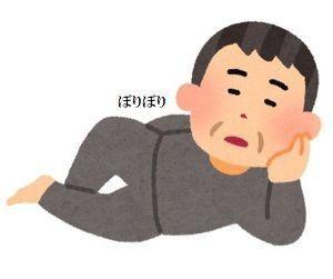 4998 - フマキラー(株) ( ̄∇ ̄;)ハッハッハ 蚊に刺された。  蚊取り線香出しといて💛