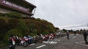 関東 バイク乗りの写真館 ( ´∀` )b ぉお~😅そうそう。。。  寒かったねぇ~😅