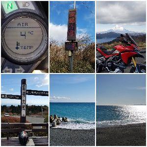 関東 バイク乗りの写真館 ( ´∀` )b こんばんは(^o^)v  今日のお散歩は…  =タカ=