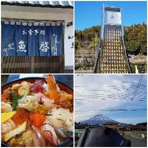 関東 バイク乗りの写真館 ( ´∀` )b こんばんは(^o^)v  今日も天気良かったですねぇ~(^o^)v  なのでちょっとお散歩して来まし