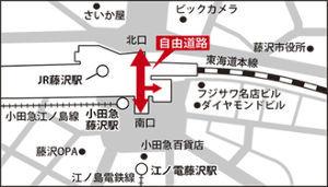 8254 - (株)さいか屋 北口の改修が2019に行われた後 小田急の改札口が2階に移動。北口に行きやすくなる   小田急  藤