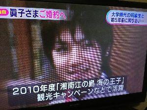 8254 - (株)さいか屋 みなさん藤沢にいらっしゃい