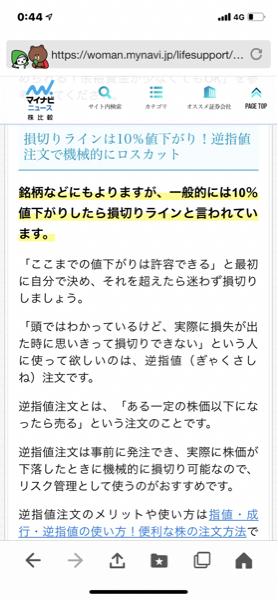 6699 - ダイヤモンドエレクトリックホールディングス(株) .