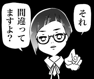 6235 - (株)オプトラン 関係無いでしょ?