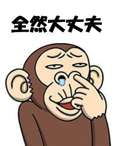 6395 - (株)タダノ ( ̄∇ ̄;)ハッハッハ💛 PTSでゲット!! (*`艸´)ウシシシ