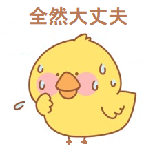 6395 - (株)タダノ ( ̄∇ ̄;)ハッハッハ💛 ザラ場でも買っとくか