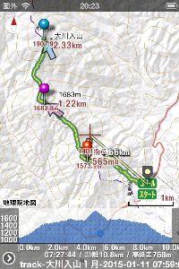 名古屋発 山旅 募集中 ♪ 明日はみやさんと大川入山へ行ってきます。 ハセヤマ