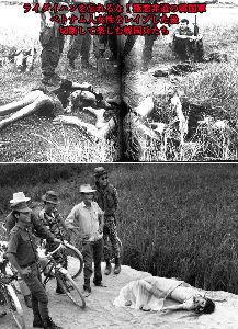 トランプ米大統領が来日 次のベトナムではこれが訴えられるのかな?