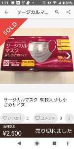 3604 - 川本産業(株) ほらよ、アホが!