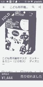 3604 - 川本産業(株) どうだ?
