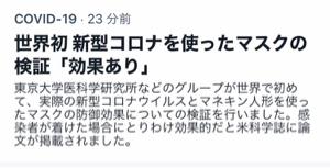 3604 - 川本産業(株) ◎