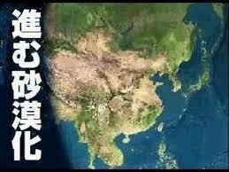 中国経済の暴落で人民元安が止まらない 日本の対中直接投資はすでに3年連続で減少していますが、中国の官製メディアは、中国の地方政府関係者が日