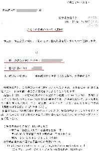 下野新聞!!栃木県地元紙マスコミとして機能しているのか?! 現在、栃木県弁護士会元副会長で、損保ジャパン日本興亜の支店の顧問弁護士で、栃木県だけでは無く日本中で