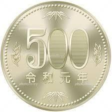 1887 - 日本国土開発(株) 令和元年500コイン プレミアもうすぐ+100 元号は暫く変わりませんよ!!