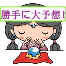 1887 - 日本国土開発(株) まずは735目標ですね。