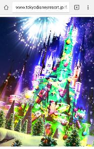 「東京ディズニーリゾート」について語ろう クリスマス発表になりましたね  シーの真っ白なグッズかわいいです!