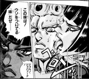 1757 - クレアホールディングス(株) なんだと!!!