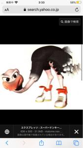 1757 - クレアホールディングス(株) アキュセラクソタリ●ウファン倶楽部会員の大丈夫 アキュセラは必ず成功する、3000円まで売らないわー